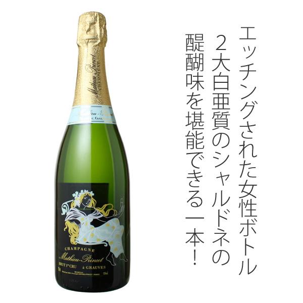 マチュー・プランセ ブリュット プルミエ・クリュ ブラン・ド・シャルドネ NV <白> <ワイン/シャンパン>