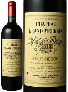 シャトー・グラン・メラン 2010 赤  Chateau Grand Merrain   スピード出荷