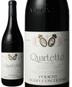 ランゲ カルテット 1999 アルド・コンテルノ 赤  Langhe Rosso Quartetto / Poderi Aldo Conterno  スピード出荷