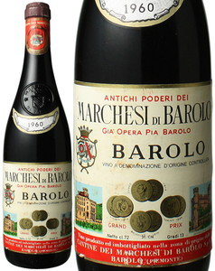 バローロ 1960 マルケージ・ディ・バローロ 赤  Barolo / Marchesi di Barolo  スピード出荷