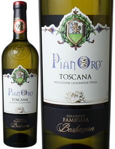 トスカーナ・ビアンコ ピアン・オーロ 2017 バルバネラ 白  Toscano Bianco Pian Oro / Barbanera  スピード出荷