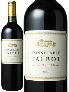 コネタブル・タルボ 2009 赤  Connetable de Talbot  スピード出荷
