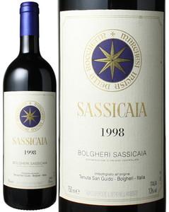 サッシカイア 1998 テヌータ・サン・グイード 赤  Sassicaia / Tenuta San Guido   スピード出荷