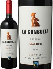 【50%OFFセール!】ラコンスルタ レゼルバ マルベック 2012 フィンカ・ラ・セリア 赤 ※ヴィンテージが異なる場合がございますのでご了承ください La Consulta Reserva Malbec / Finca La Celia  スピード出荷