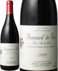 ポマール プルミエ・クリュ アルヴレ 1999 ロワ・ラボーム 赤  Pommard Premier Cru Les Arvelets / Roye Labaume  スピード出荷