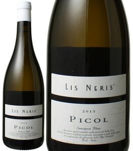 ピコル・ソーヴィニヨン 2015 リスネリス 白  PICOL Sauvignon / Lis Neris  スピード出荷