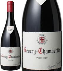 ジュヴレ・シャンベルタン ヴィエイユ・ヴィーニュ 2011 ドメーヌ・フーリエ 赤  Gevrey Chambertin Vieille Vigne 2011 / Domaine Fourrier  スピード出荷