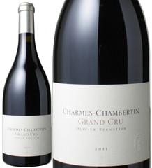 シャルム・シャンベルタン 2011 オリヴィエ・バーンスタイン 赤  Charmes Chambertin 2011 / Olivier Bernstein   スピード出荷