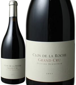 クロ・ド・ラ・ロッシュ 2011 オリヴィエ・バーンスタイン 赤  Clos de la Roche 2011 / Olivier Bernstein   スピード出荷