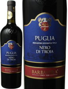 ネロ・ディ・トロイア プーリア 2016 バルバネラ 赤  Nero di Troia Puglia / Barbanera  スピード出荷
