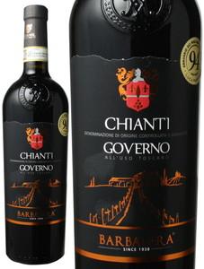 キャンティ ゴヴェルノ 2016 バルバネラ 赤  Chianti Governo / Barbanera  スピード出荷