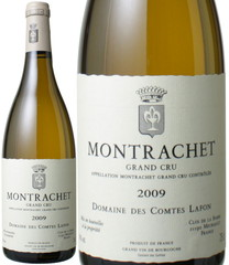 モンラッシェ 2009 コント・ラフォン 白  Montrachet / Domaine des Comtes Lafon   スピード出荷
