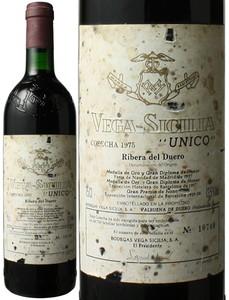 ウニコ 1975 ヴェガ・シシリア 赤  Unico / Vega Sicilia   スピード出荷
