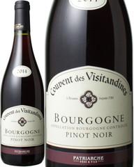 ブルゴーニュ ピノ・ノワール 2014 クーヴァン・デ・ヴィジタンディーヌ 赤  Bourgogne Pinot Noir / Coubent des Visitandines   スピード出荷