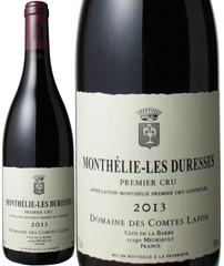 モンテリー プルミエ・クリュ  レ・デュレス 2013 コント・ラフォン 赤  Monthelie 1er Cru Les Duresses / Comtes Lafon   スピード出荷
