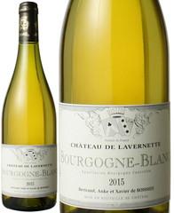 ブルゴーニュ・ブラン 2015 シャトー・ド・ラヴェルネッテ 白  Bourgogne Blanc / Chateau Lavernette   スピード出荷