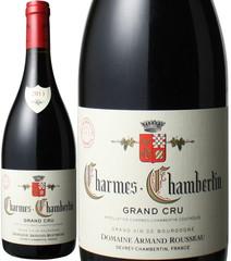 シャルム・シャンベルタン 2013 アルマン・ルソー 赤  Charmes Chambertin / Armand Rousseau  スピード出荷