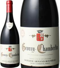 ジュヴレ・シャンベルタン 2013 アルマン・ルソー 赤  Gevrey Chambertin / Armand Rousseau   スピード出荷