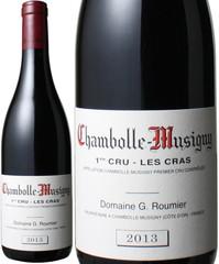 シャンボール・ミュジニー プルミエ・クリュ レ・クラ 2013 ジョルジュ・ルーミエ 赤  Chambolle Musigny Premier Cru Les Cras / Domaine G.Roumier   スピード出荷