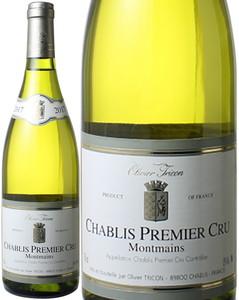 シャブリ プルミエ・クリュ モンマン 2013 オリヴィエ・トリコン 白  Chablis Premier Cru Montmains / Olivier Tricon  スピード出荷