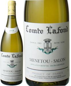 メヌトゥ・サロン ブラン 2015 コント・ラフォン(ラドゥセット家) 白  Menetou Salon  / Comte Lafond (Ladoucette)  スピード出荷