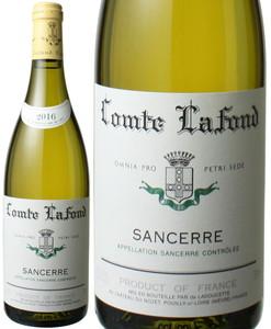 サンセール 2018 コント・ラフォン(ラドゥセット家) 白 Sancerre / Comte Lafond (Ladoucette)   スピード出荷