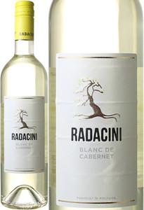 ラダチーニ ブラン・ド・カベルネ 2019 白 Radacini Blanc de Cabernet   スピード出荷 ※ヴィンテージが異なる場合がございます。