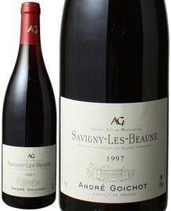サヴィニ・レ・ボーヌ 1997 アンドレ・ゴワショ 赤  Savigny Les Beaune / Andre Goichot & Fils  スピード出荷