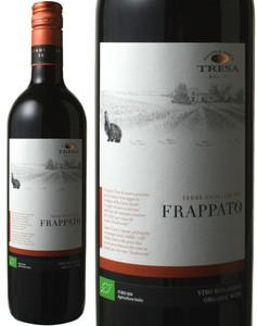 フラッパート オーガニック [2017] フェウド・ディ・サンタ・テレザ <赤> <ワイン/イタリア> Frappato Organic   スピード出荷