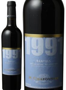 バニュルス 500ml 1991 シャプティエ 赤  Banyulus / M.Chapoutier   スピード出荷