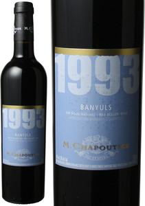 バニュルス 500ml 1993 シャプティエ 赤  Banyulus / M.Chapoutier   スピード出荷