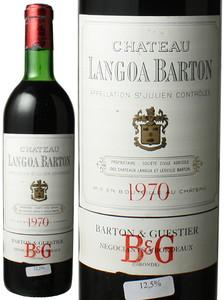 シャトー・ランゴア・バルトン 1970 赤  Chateau Langoa Barton   スピード出荷