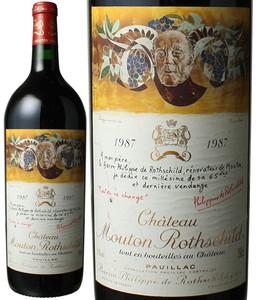 シャトー・ムートン・ロートシルト マグナム1.5L 1987 赤  Chateau Mouton Rothschild   スピード出荷