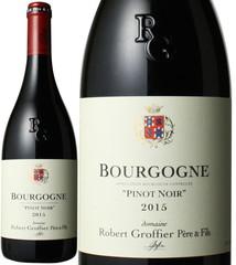 ブルゴーニュ・ルージュ 2015 ロベール・グロフィエ 赤  Bourgogne Rouge / Robert Groffier  スピード出荷