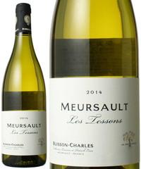 ムルソー レ・テッソン 2014 ビュイッソン・シャルル 白  Meursault Les Tessons / Buisson Charles   スピード出荷