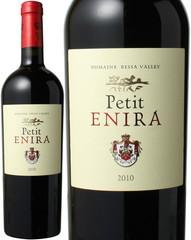 プティ・エニーラ 2015 赤 ※ヴィンテージが異なる場合があります。 Petit Enira   スピード出荷