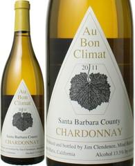 オー・ボン・クリマ シャルドネ サンタ・バーバラ 2014 白  Au Bon Climat Chardonnay Santa Barbara   スピード出荷