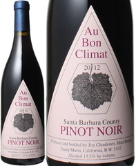 オー・ボン・クリマ ピノ・ノワール サンタ・バーバラ 2015 赤  Au Bon Climat Pinot Noir Santa Barbara   スピード出荷