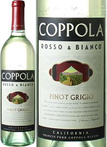 ビアンコ ピノグリージョ カリフォルニア 2017 フランシス・コッポラ プリゼンツ 白 Bianco Pinot Grigio Francis Coppola Presents  スピード出荷