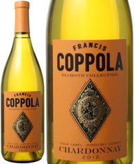 シャルドネ モントレー 2017 フランシス・コッポラ ダイヤモンド・コレクション 白 Chardonnay Monterey Francis Coppola Diamond Collection  スピード出荷