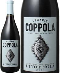 ピノノワール モントレー 2016 フランシス・コッポラ ダイヤモンド・コレクション 赤 Pinot Noir Monterey Francis Coppola Diamond Collection  スピード出荷