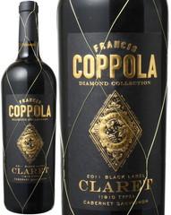 クラレット カリフォルニア 2016 フランシス・コッポラ ダイヤモンド・コレクション 赤 Claret Francis Coppola Diamond Collection  スピード出荷