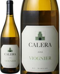 カレラ ヴィオニエ マウントハーラン 2012 白  Calera Viognier Mt.Harlan   スピード出荷