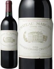 シャトー・マルゴー 1984 赤  Chateau Margaux  スピード出荷