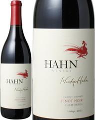 ピノ・ノワール 2015 ハーン・ワイナリー 赤 Pinot Noir Hahn Winery  スピード出荷