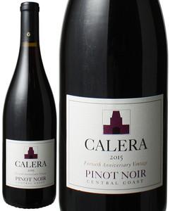 カレラ ピノ・ノワール セントラル・コースト 2017 赤※ヴィンテージが異なる場合があります。 Calera Pinot Noir   スピード出荷