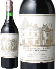 シャトー・オー・ブリオン 1980 赤  Chateau Haut Brion 1980  スピード出荷
