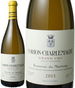 コルトン・シャルルマーニュ 2015 ボノー・デュ・マルトレイ 白  Corton Charlemagne / Bonneau du Martray   スピード出荷