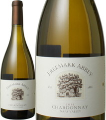 シャルドネ 2017 フリーマーク・アビー 白 Chardonnay Napa Valley / Freemark Abbey   スピード出荷