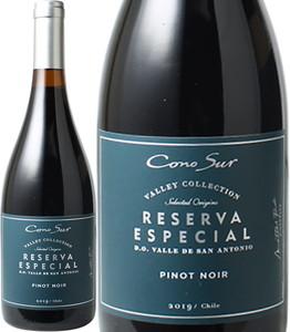 コノスル ピノノワール レゼルバ ヴァレーコレクション 2018 赤  Cono Sur Pinot Noir reserva    スピード出荷 ※ラベルデザインが異なる場合がございます